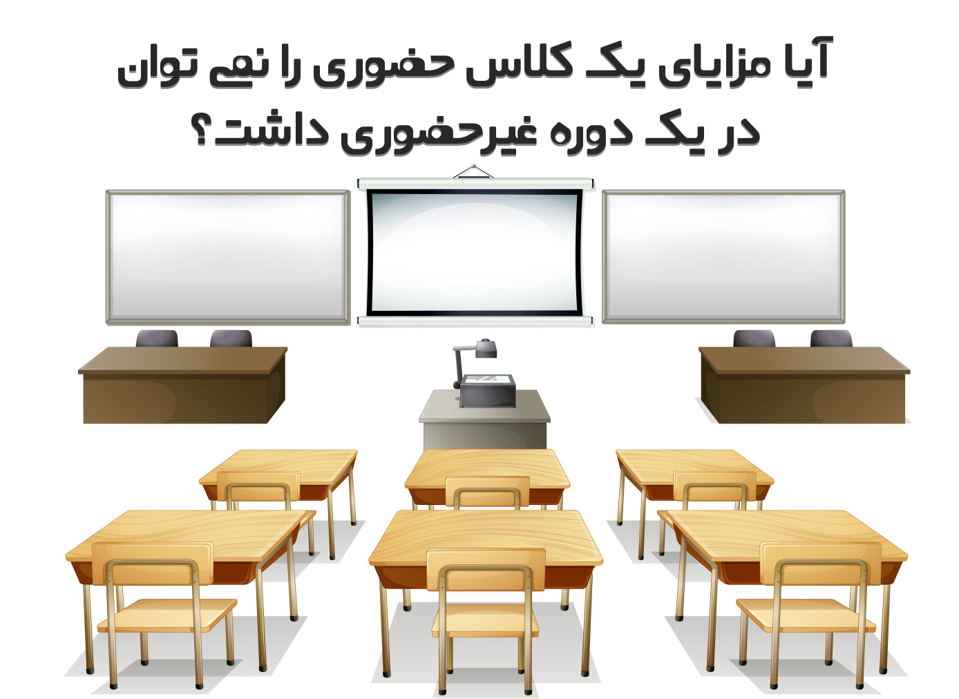 آموزشگاه افترافکت