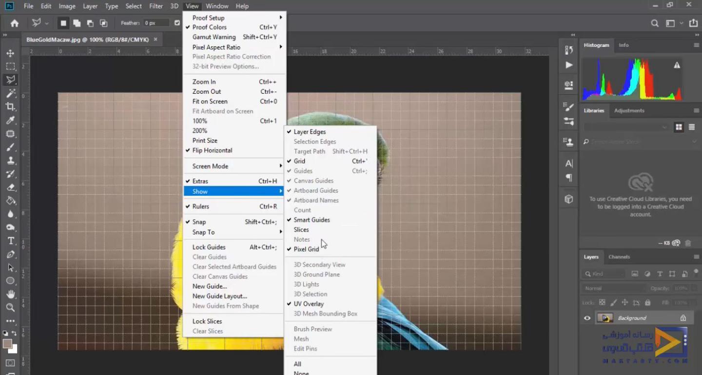 تنظیمات نمایشی و یا مشابه سازی حالت چاپ در آموزش فتوشاپ