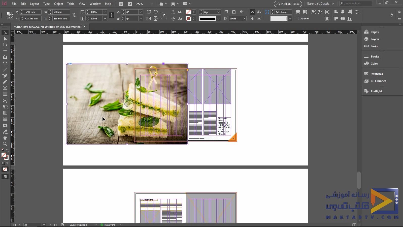 وارد کردن عکس ها و طراحی ها به داخل صفحه در آموزش ایندیزاین