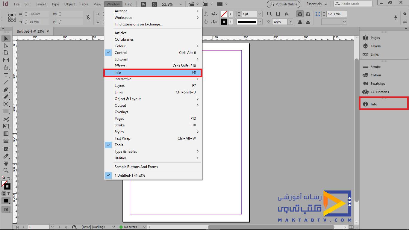 فعالسازی پنل info از طریق منوی window