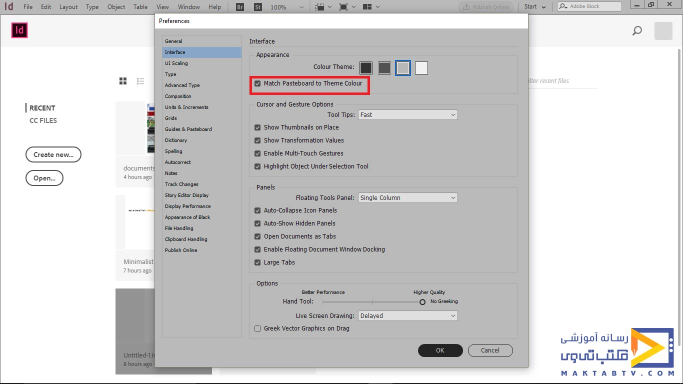 گزینه Match Pasteboard to Theme Colour در گزینه Interface از بخش preferences در ایندیزاین