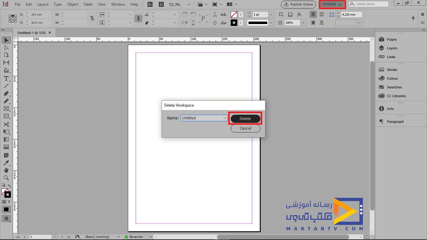 حذف فضای کاری ذخیره شده با استفاده از گزینه ی Delete work space