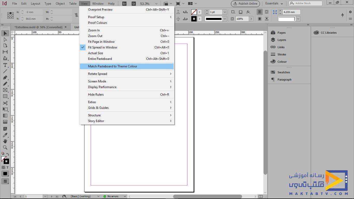 غیرفعال بودن گزینه Match Pasteboard to Theme Colour در منوی view