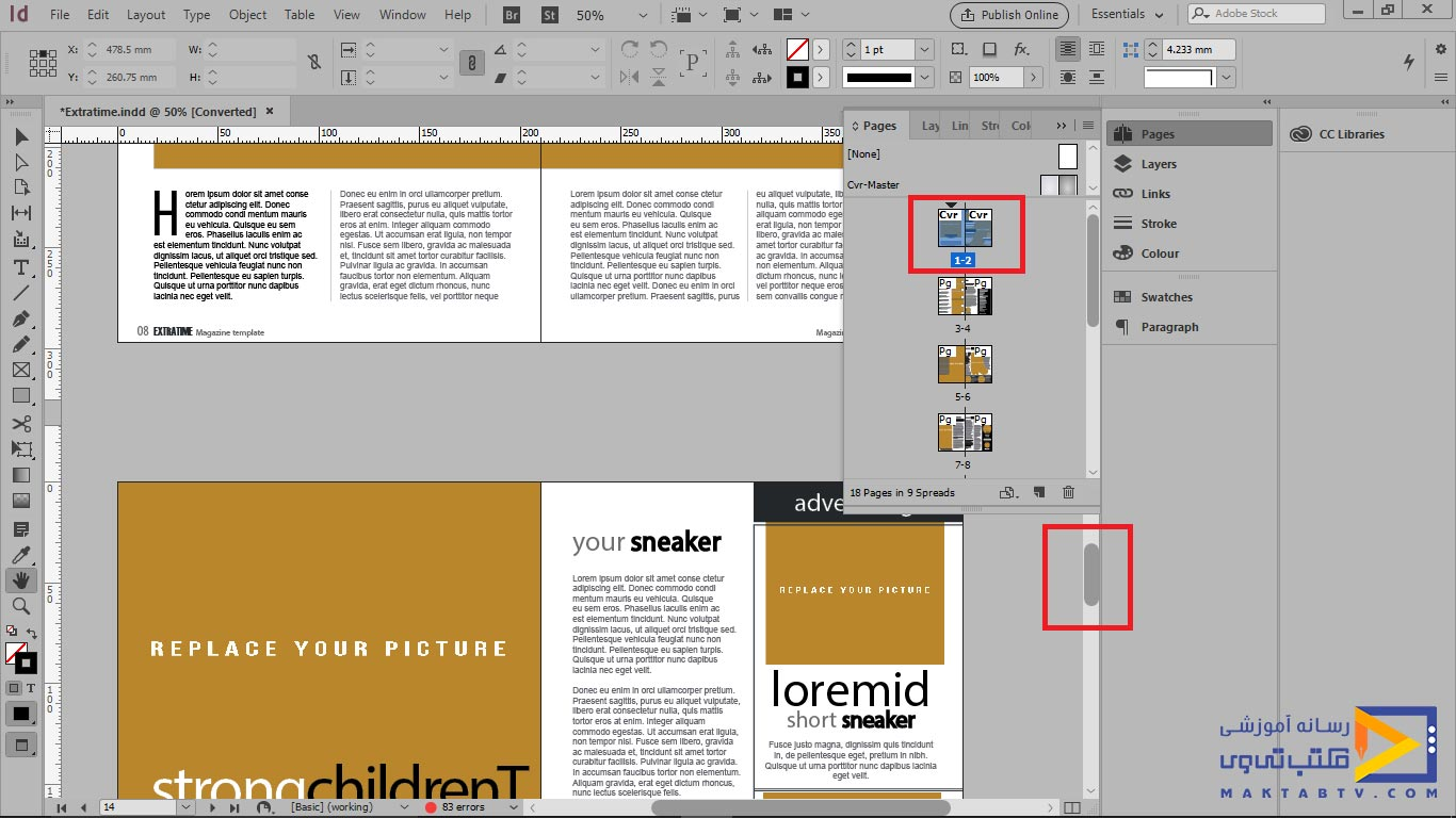 پنل Pages در ایندیزاین