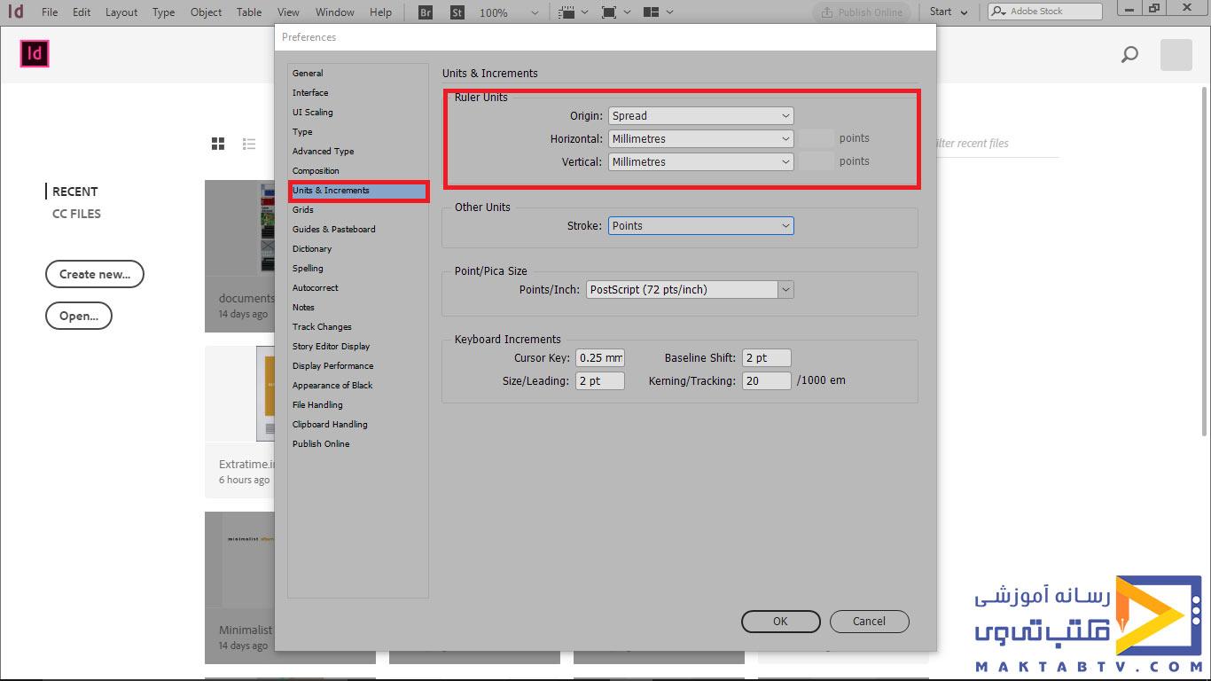 بخش Ruler units در گزینه units & Increments