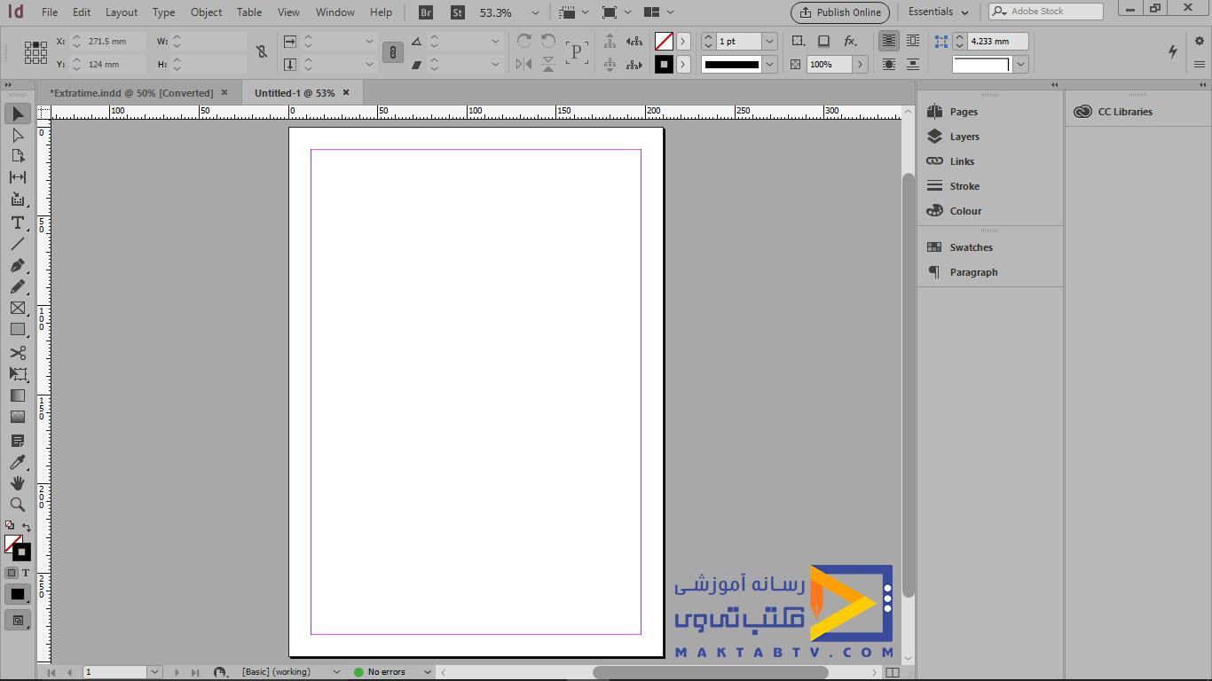 روه های پنلی همچون Stroke Colour, Links , Layers , Pages در ایندیزاین