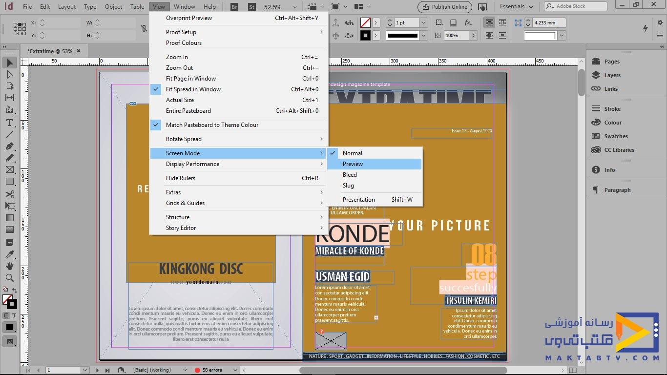 تغییر مدهای نمایشی در گزینه ی Screen Mode در ایندیزاین