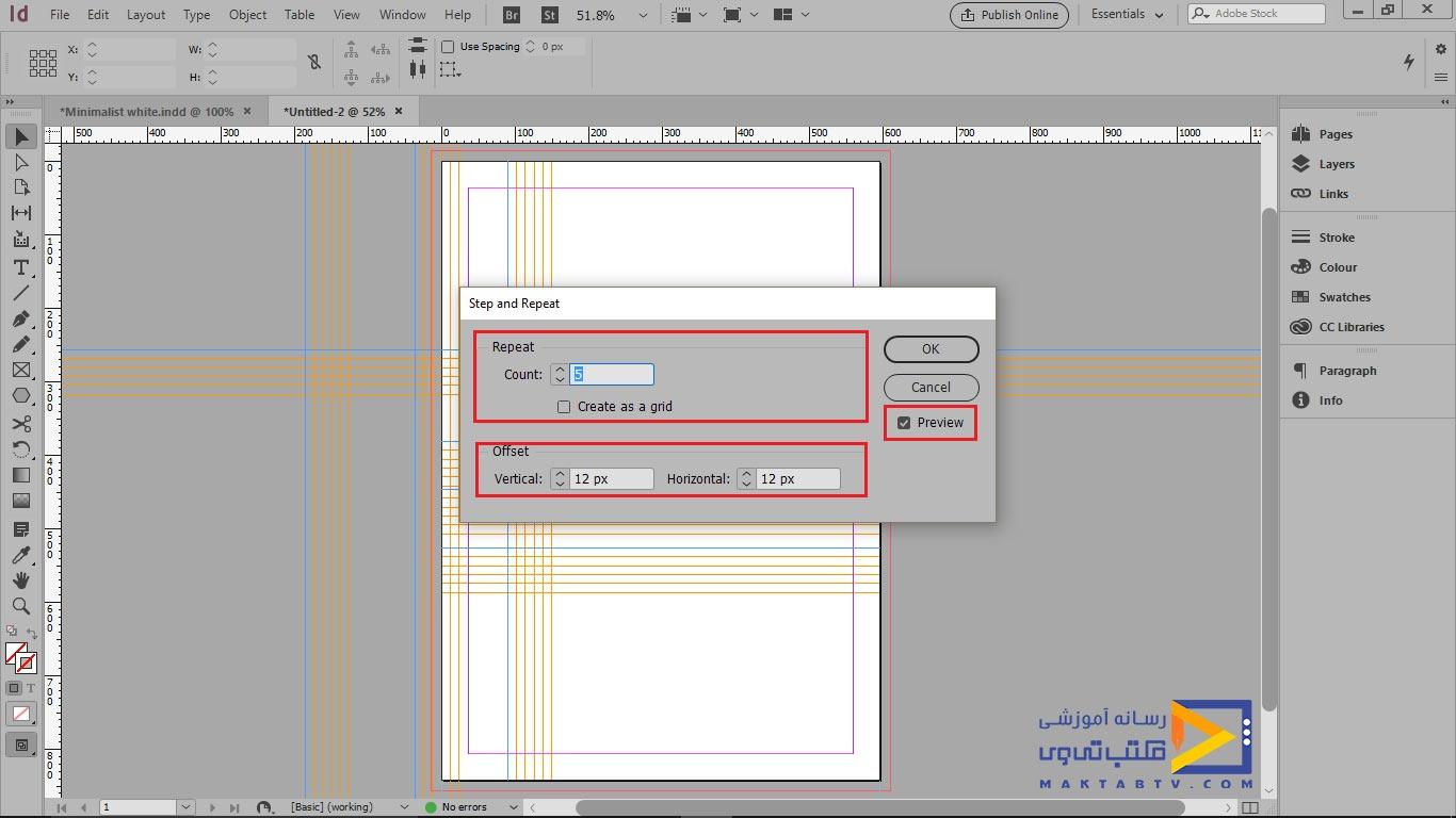 تعیین اندازه فاصله های عمودی و افقی خطوط راهنما در کادر Repeat پنجره ی Step and Repeat در ایندیزاین