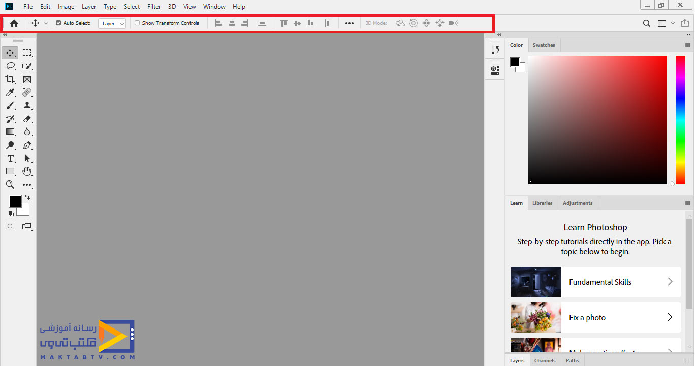 Options bar نوار تنظیمات در نرم افزار فتوشاپ
