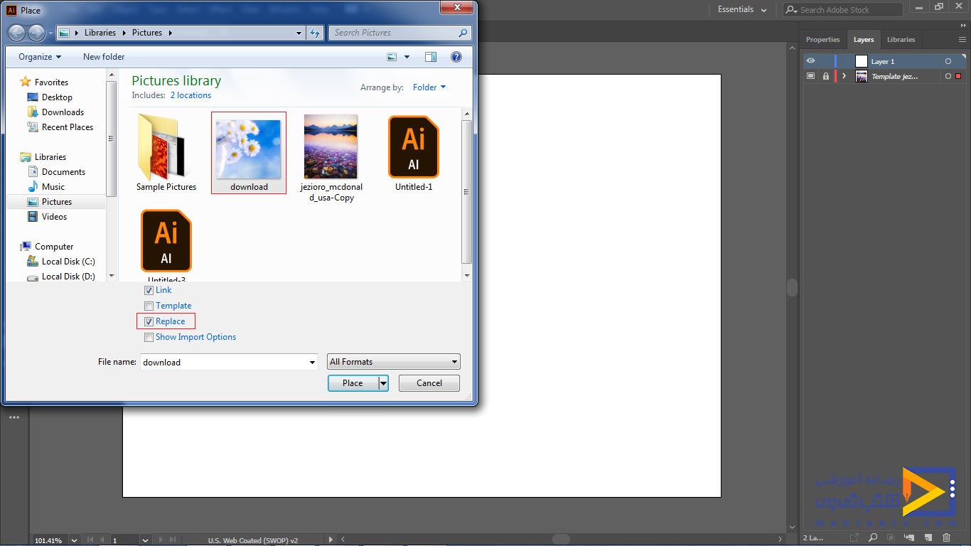 place کردن فایل همراه با فعال بودن گزینه ی replace در ایلوستریتور