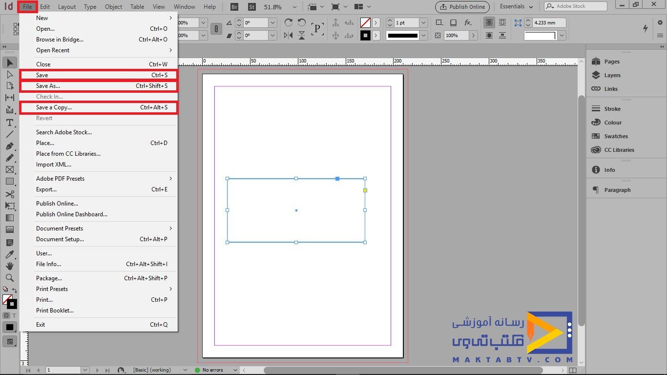 گزینه های Save و Save a Copy و Save As در ایندیزاین برای ذخیره سند