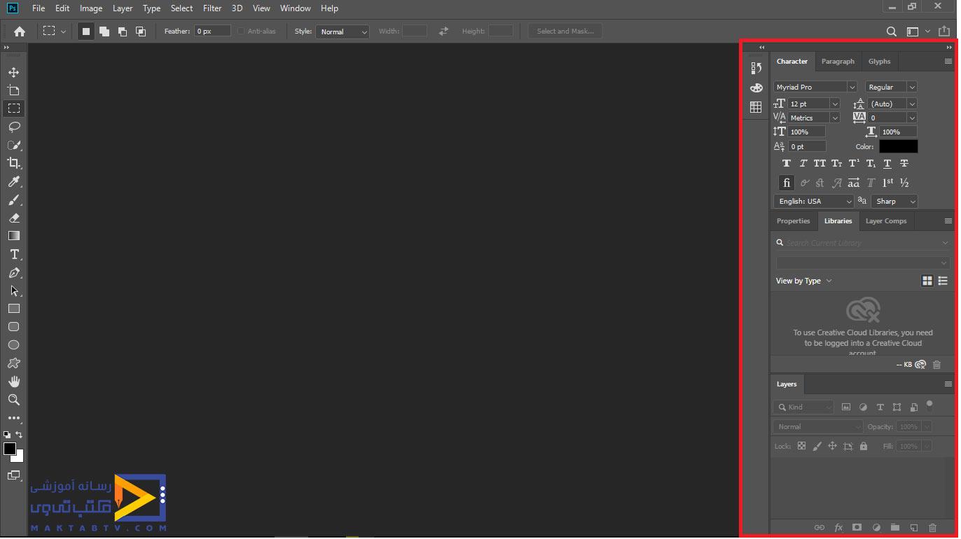 فضای کاری Graphic & Web در فتوشاپ