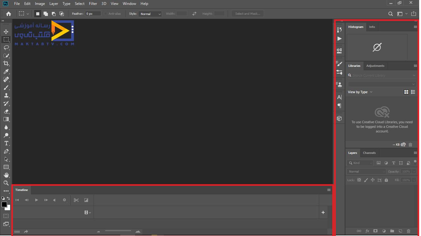 فضای کاری Motion مناسب برای ویدیو و پنل ها متناسب با آن در فتوشاپ