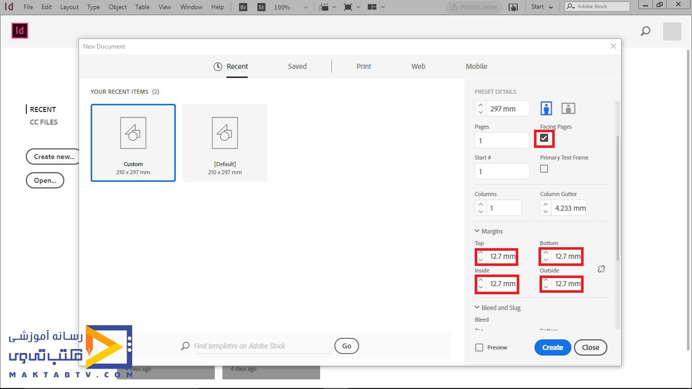 تنظیمات گزینه Margins برای تعیین فاصله سند از چهار طرف در هنگام ایجاد سند جدید