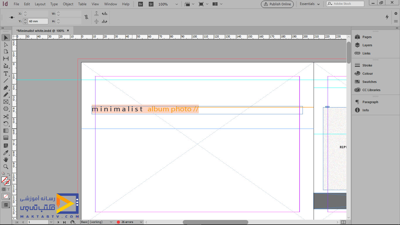 رنگ خطوط راهنما در نرم افزار ایندیزاین