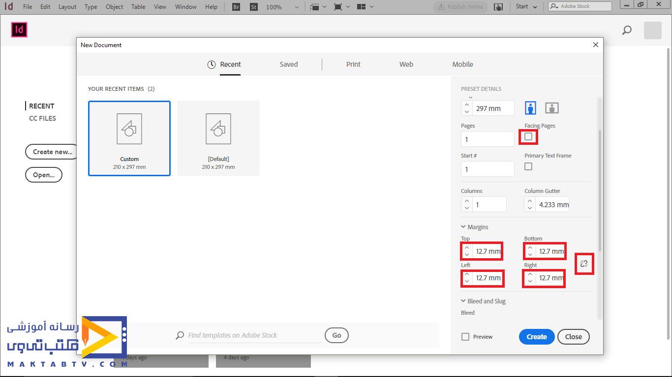 گزینه Facing Pages و link در ایجاد سند جدید در ایندیزاین