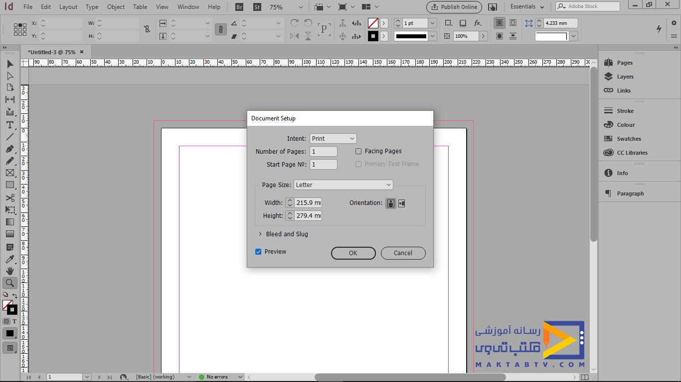مشاهده در لحظه تغییرات Document setup با گزینه ی preview