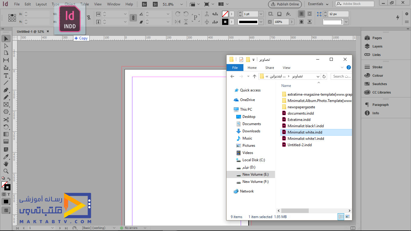 رگ کردن فایل ها به محیط Indesign برای باز کردن سند جدید