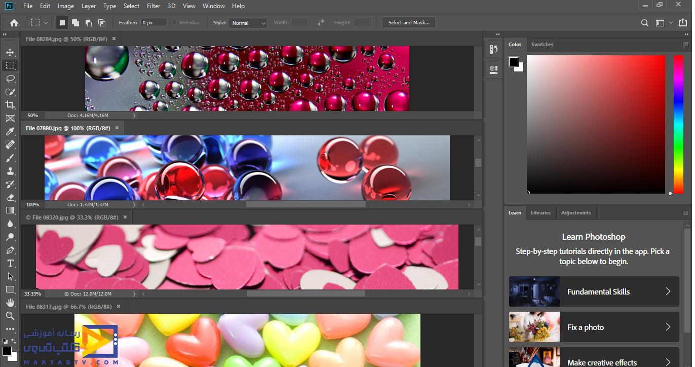 نمایش تصاویر به صورت سطری و افقی در گزینه ی Tile All Horizontally در فتوشاپ