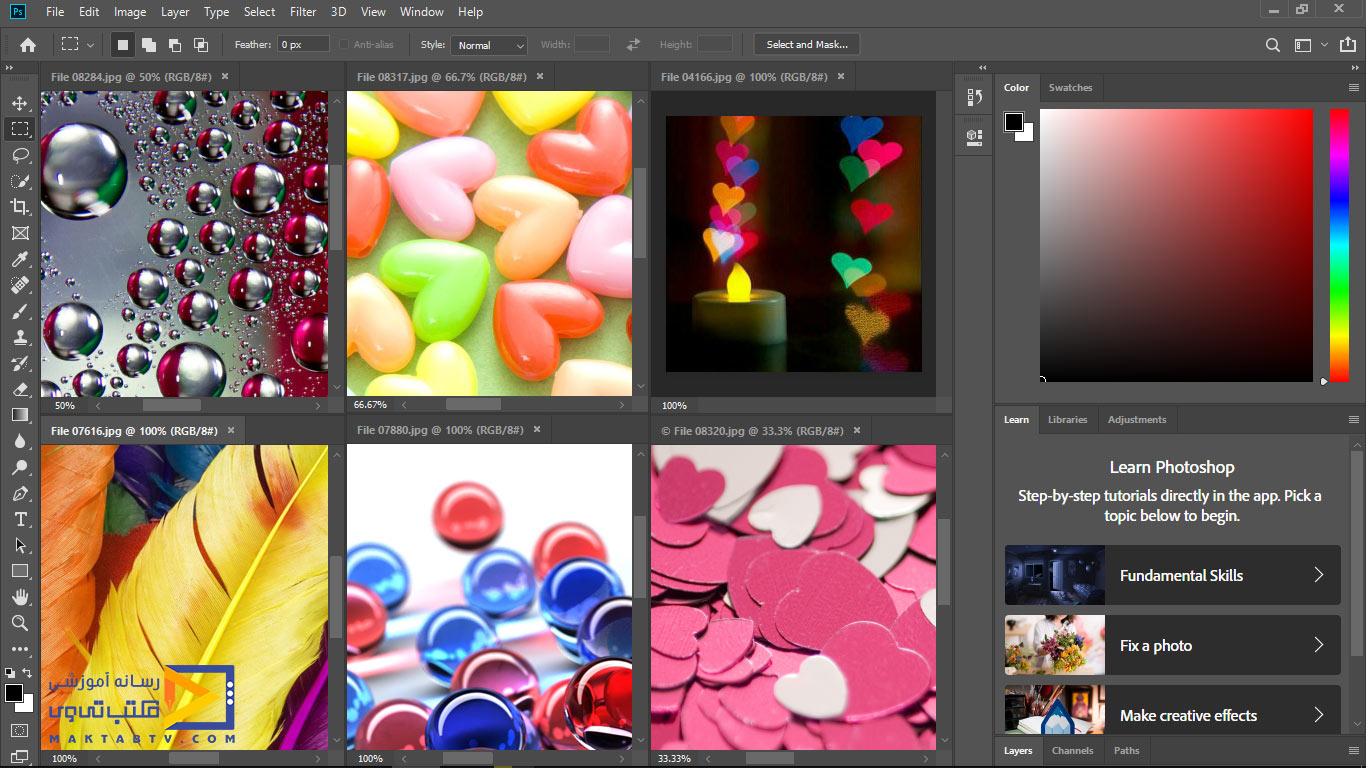 مدیریت تصاویر در فتوشاپ 2