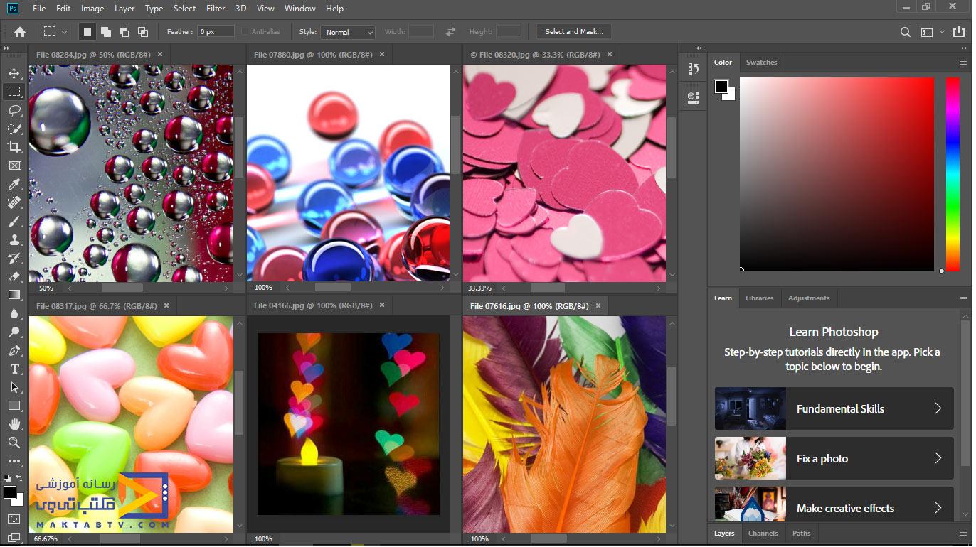 نمایش تصاویر به صورت کاشی وار با استفاده از گزینه Tile