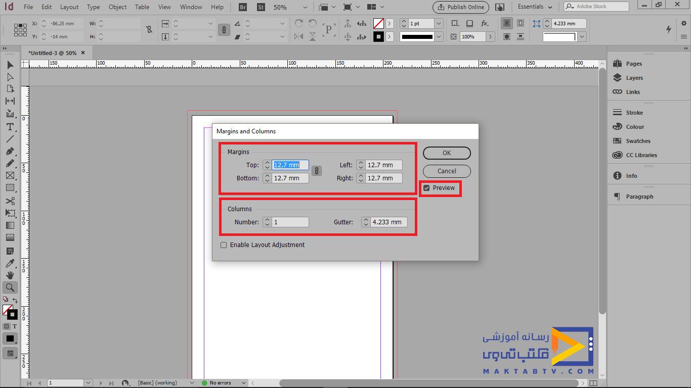 تنظیمات مربوط به ستون ها و حاشیه ها در پنجره ی Margins and Columns