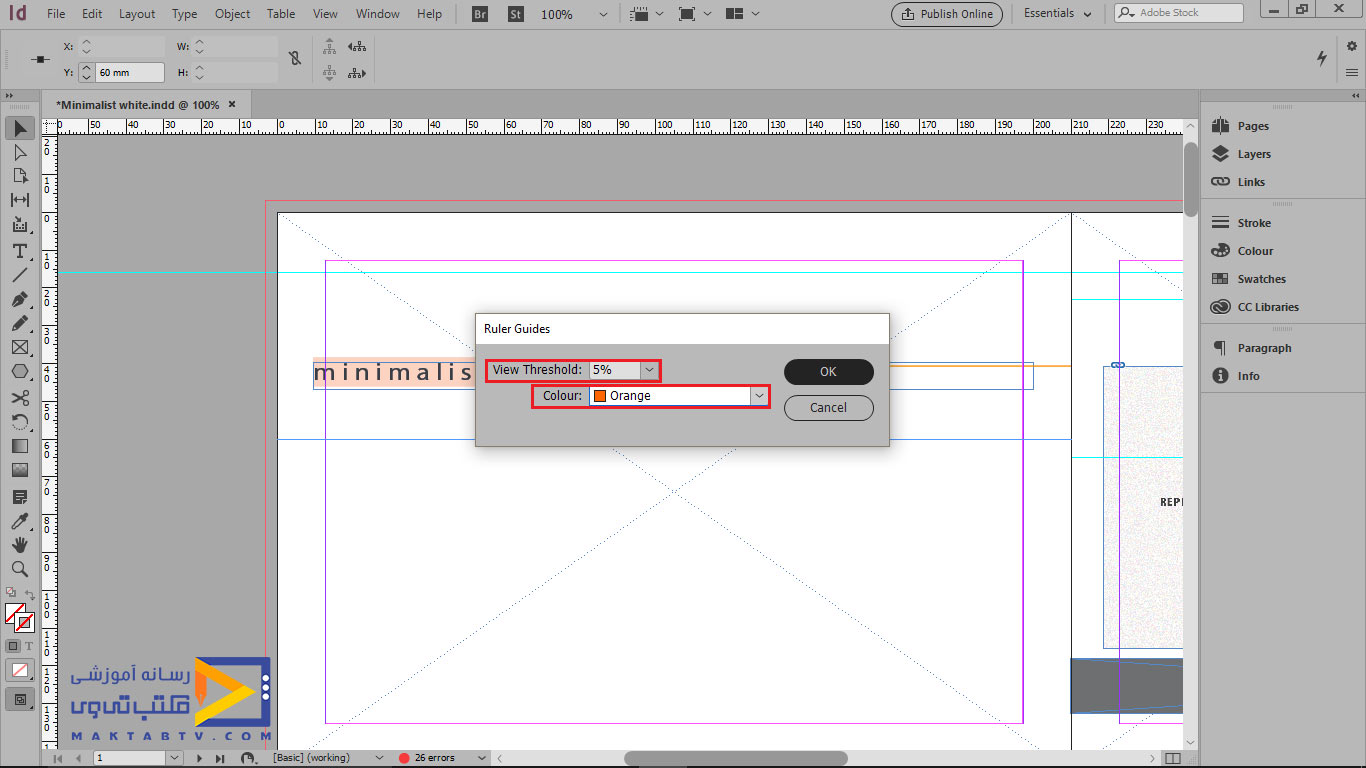 تغییر رنگ خطوط Guide در پنجره Rulers Guides