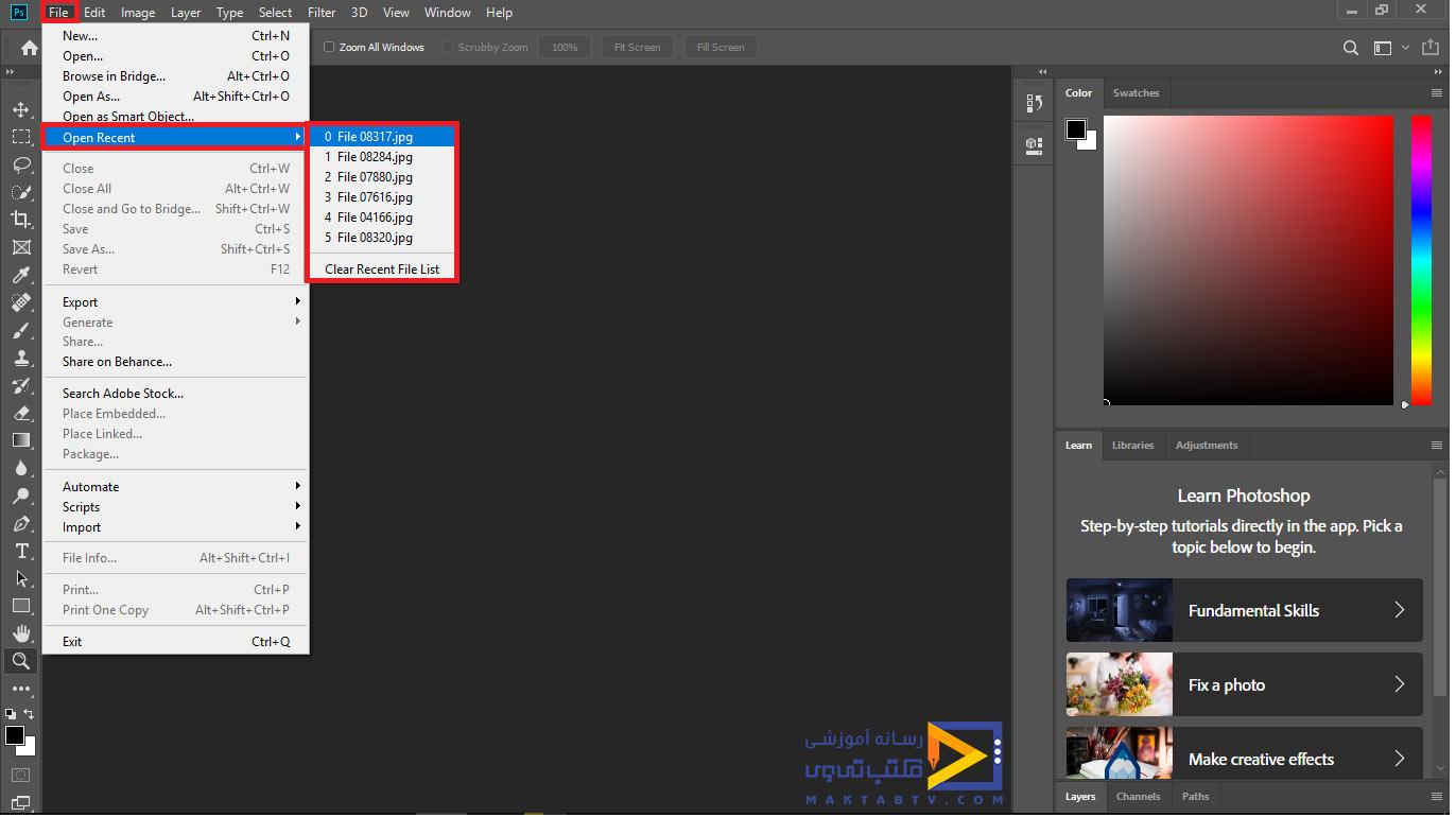 بازکردن تصاویر اخیر با استفاده از گزینه ی Open Recent در منوی file