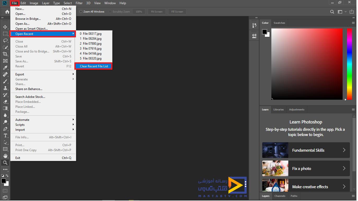 حذف تصاویر اخیرا باز شده با گزینه Clear Recent File List