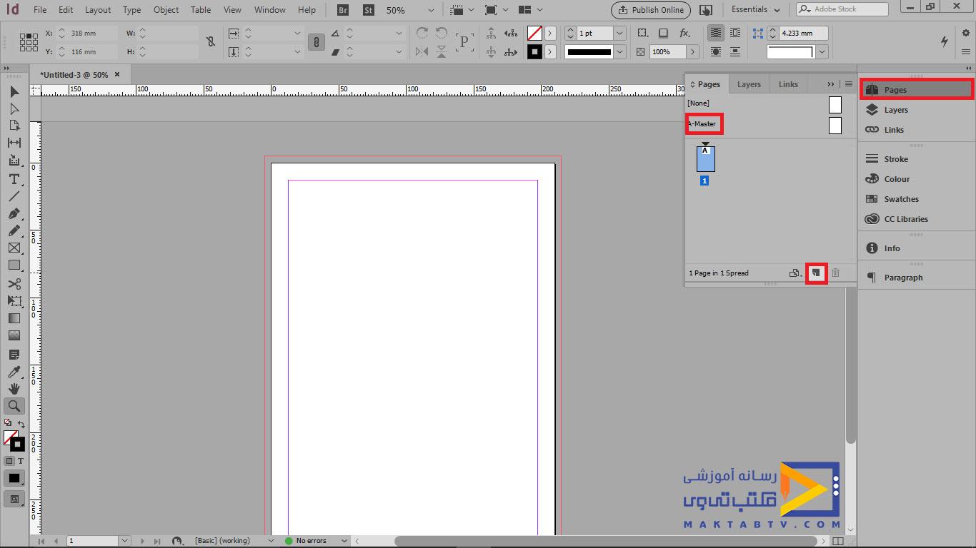 تعیین Master Page در پنل pages