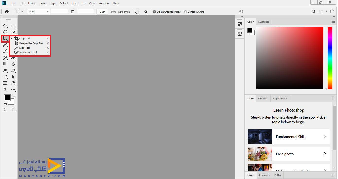 بازشدن زیرمجموعه ی هر ابزار با کلیک راست کردن روی ابزار در فتوشاپ
