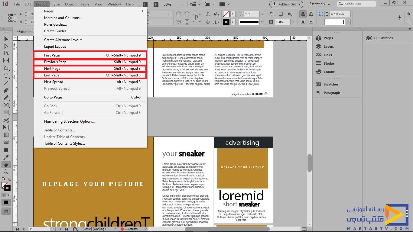 کلید های مدیریت صفحات در منوی layout در ایندیزاین
