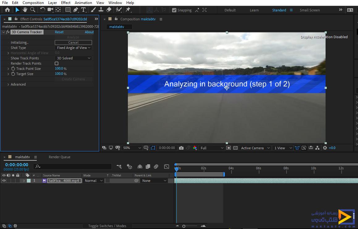آنالیز تصویر جهت کمرا ترکنیگ با استفاده از گزینه ی Track camera
