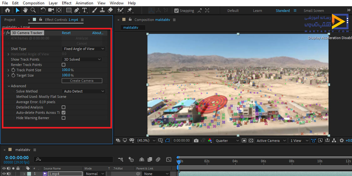 محیط پلاگین 3d camera tracker برای ترکینگ در افترافکت