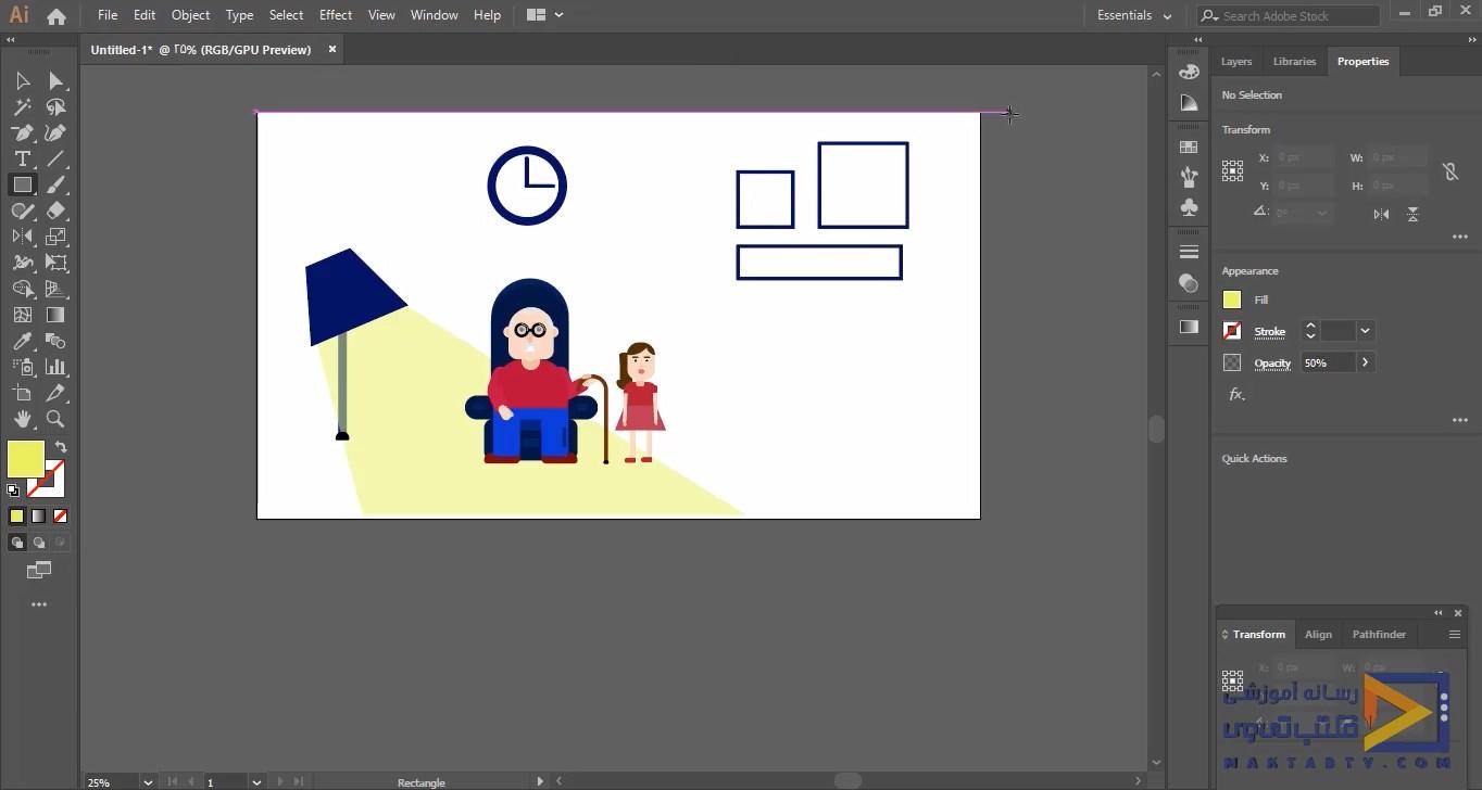 قسمت چهارم | دوره جامع آموزش طراحی کاراکتر