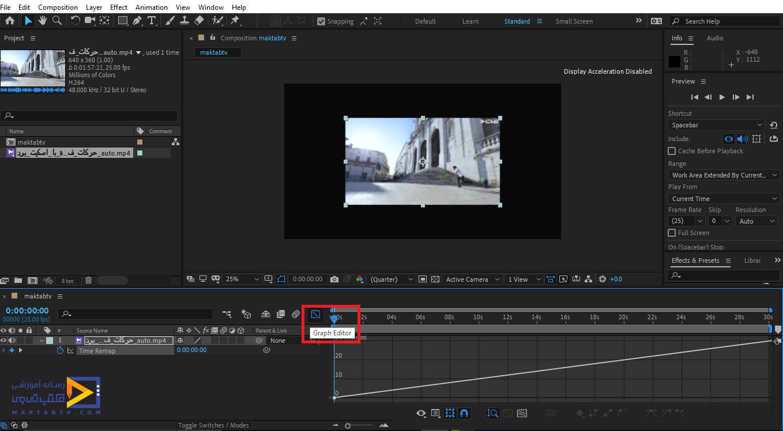 فعالسازی گزینهی Graph Editor در افترافکت
