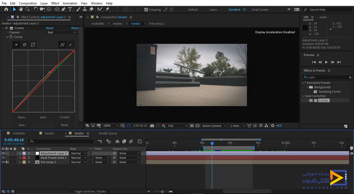 تنظیم رنگ فیلم با استفاده از افکت curves