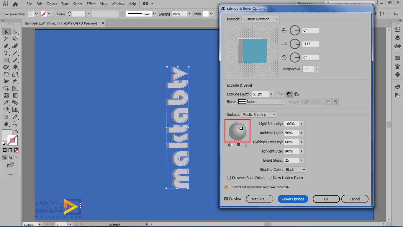 موارد دیگر تنظیمات پنجره ی extrude & bevel options با فعالسازی گزینه ی more options