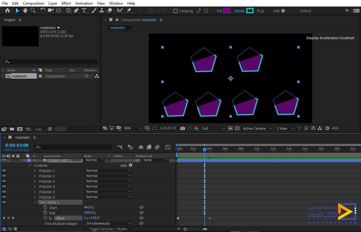 ایجاد کپی های 5 ضلعی و اعمال افکت trim path در افترافکت