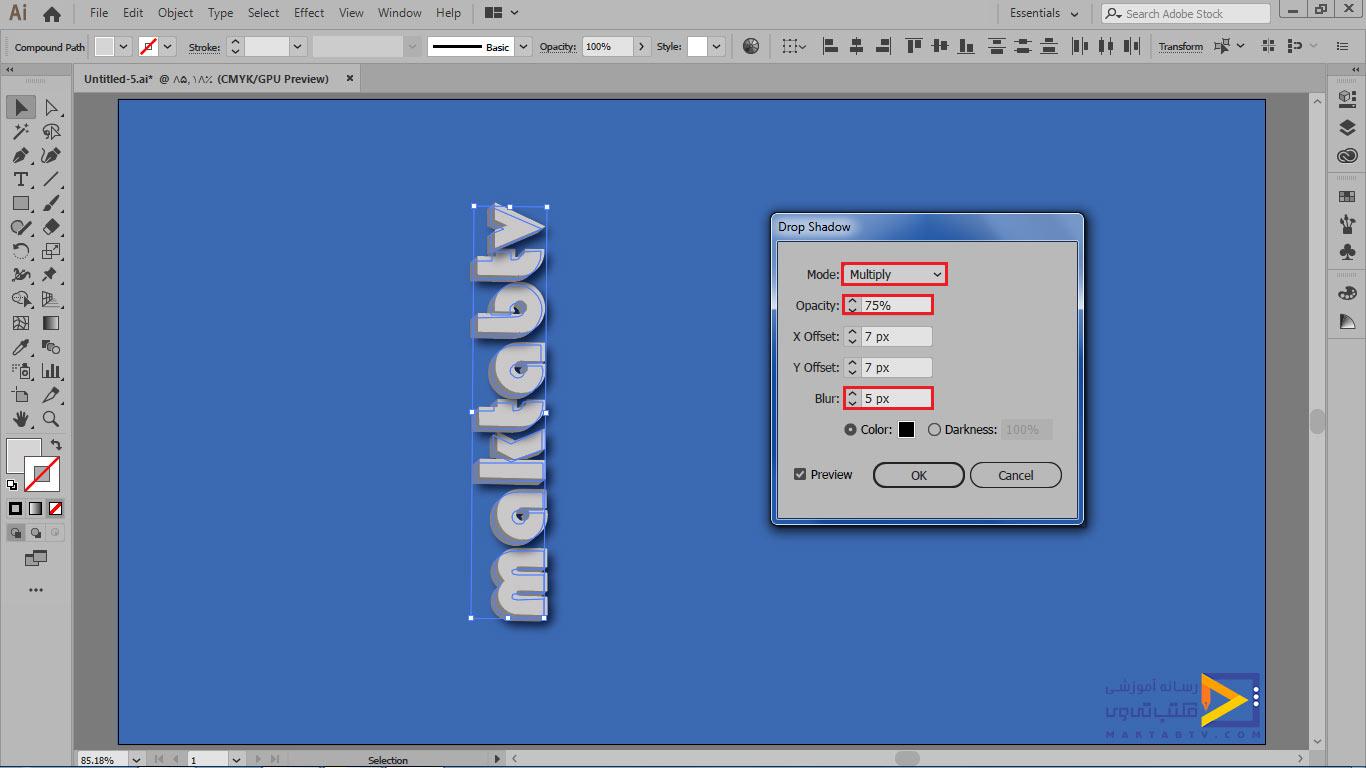تنظیم گزینه های opacity و blur و mode در پنجره ی drop shadow