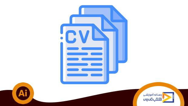 کار با سند (Document) در ایلوستریتور (بخش دوم)