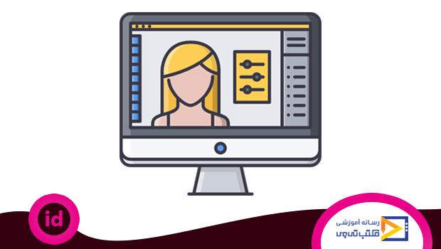 تنظیم فضای کار سفارشی و کار با پنل ها در نرم افزار Indesign