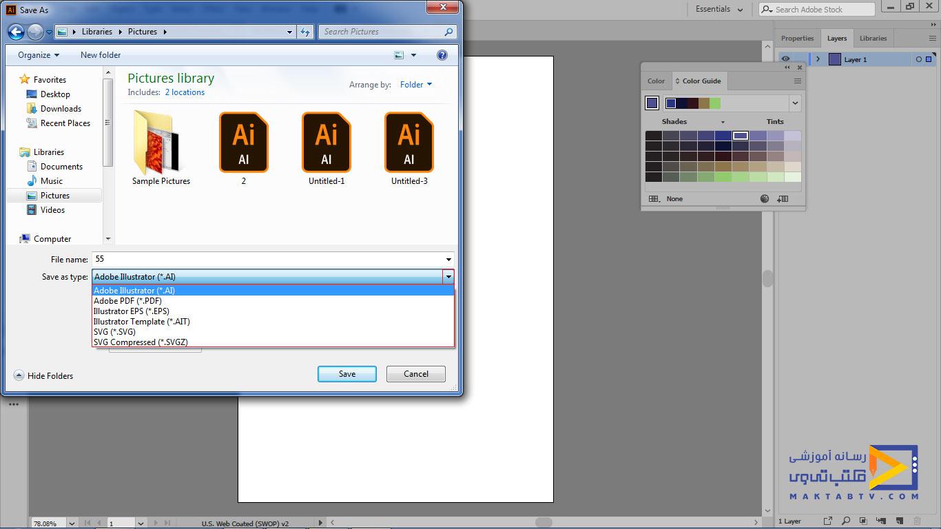 کادر save as type برای مشخص کردن فونت فایل مدنظر