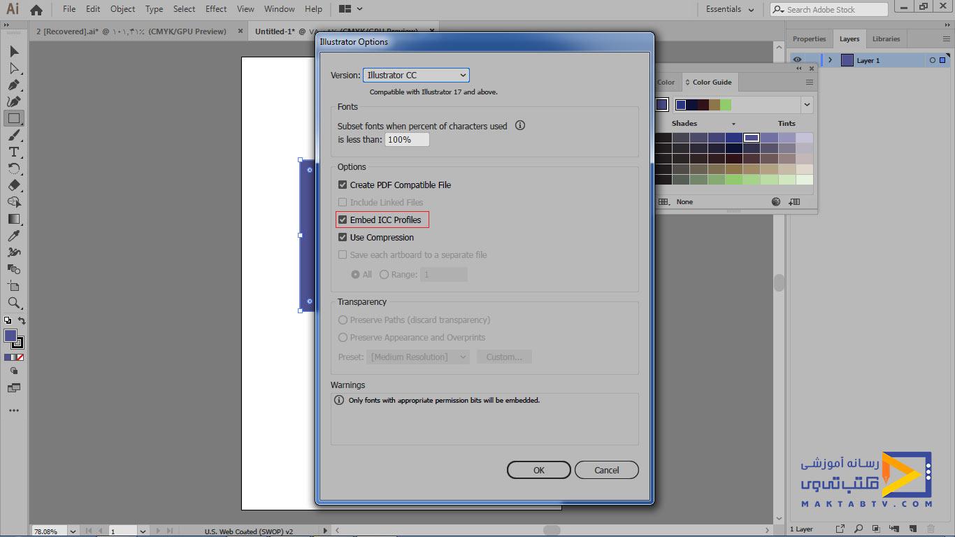 جاسازی پروفایلهای رنگ در داخل فایل با استفاده از گزینه ی embed ICC profiles