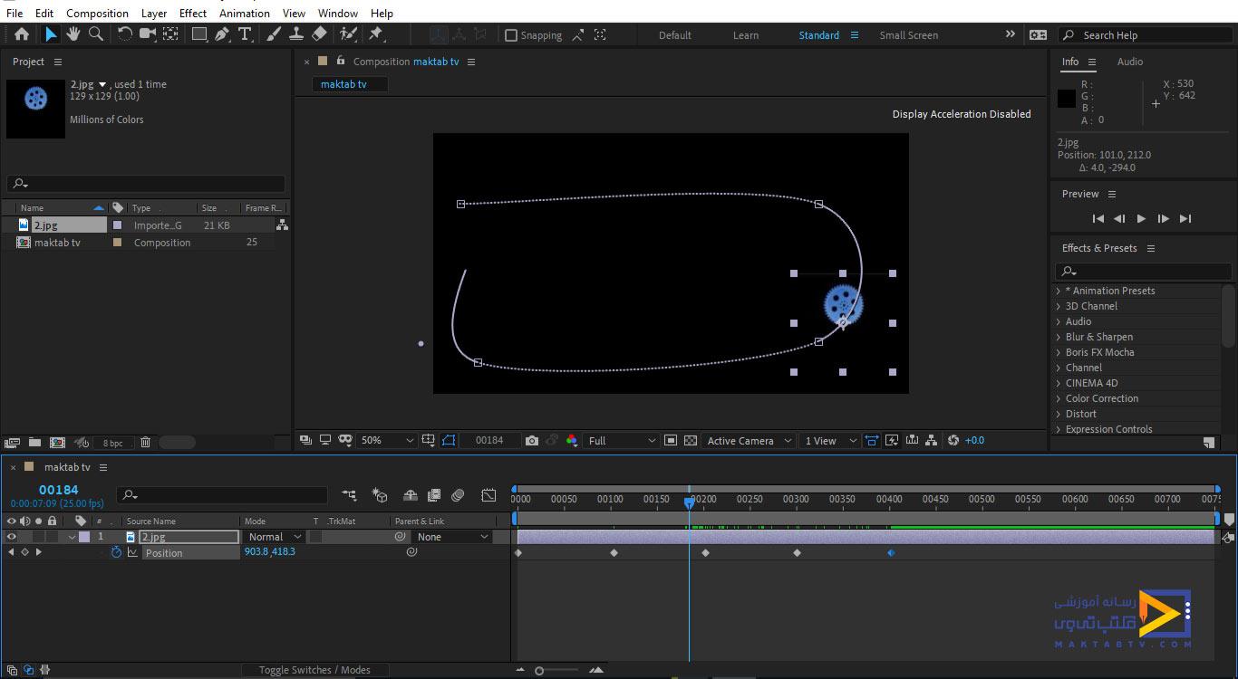 تعیین مسیر حرکت تصویر و ایجاد انیمیشن در افترافکت