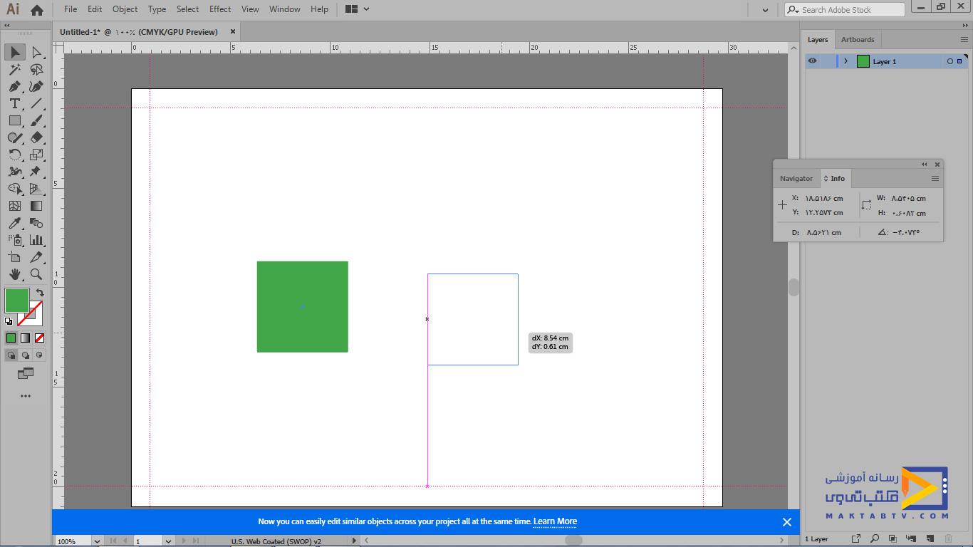 کادر را جابهجا کنید نسبت به نقطه مرکزی سند برایتان نمایش داده میشود