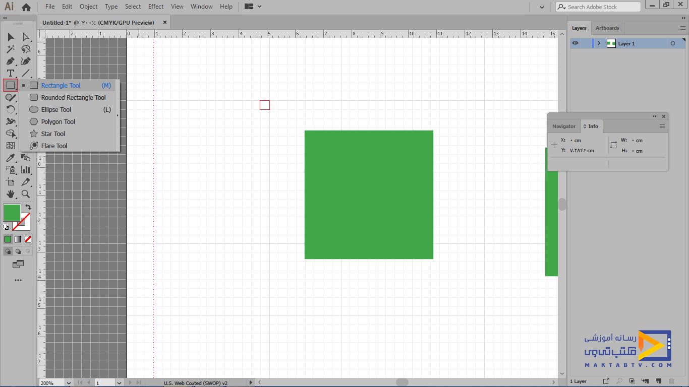 استفاده از ابزار rectangle در ایلوستریتور