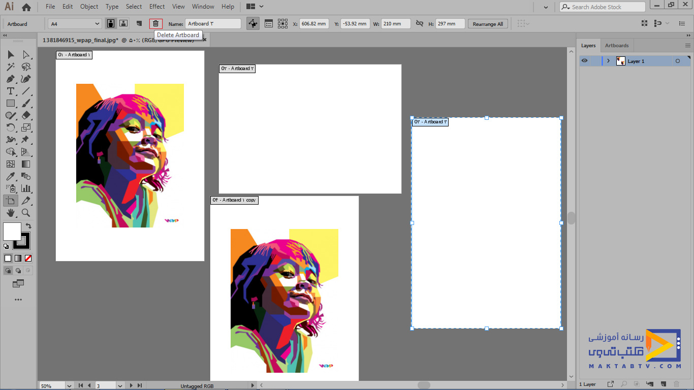 استفاده از delete artboard برای حذف آرت برد ها در ایلوستریتور