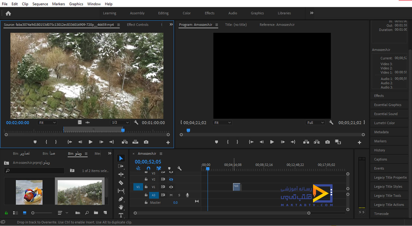 جدا کردن بخشی از یک ویدئو در برنامه پریمیر