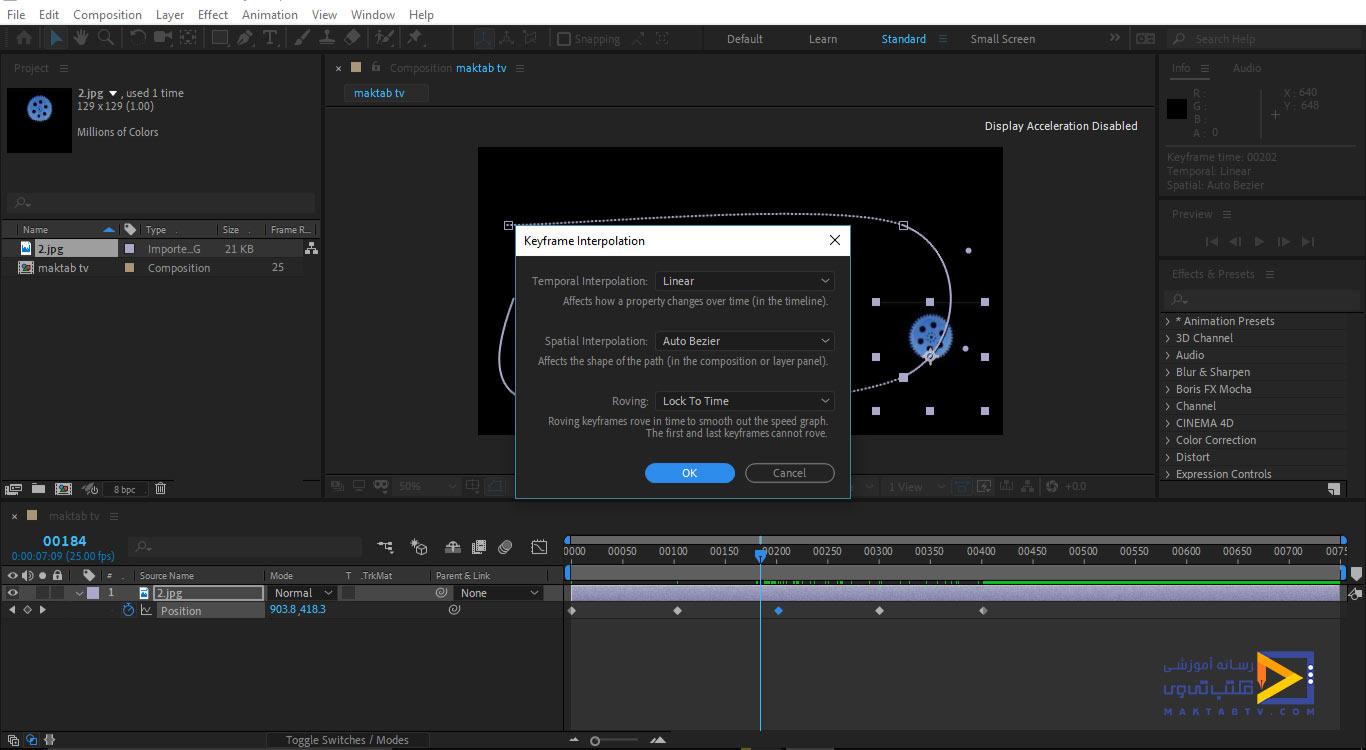 معرفی گزینه ی Keyframe Interpolation در افترافکت برای ایجاد انیمیشن